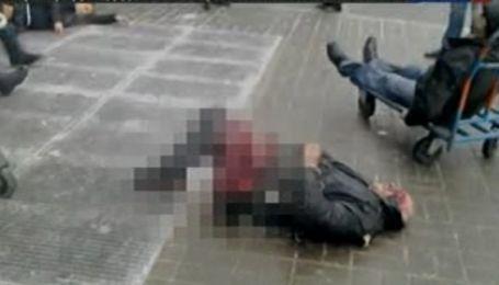 """Последствия теракта в """"Домодедово"""""""