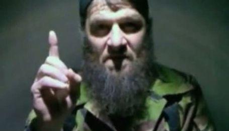 """Умаров подтвердил, что теракт в """"Домодедово"""" - его рук дело"""