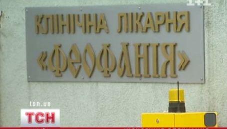 Виктора Януковича прооперировали