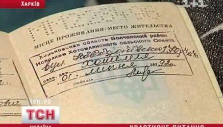 Борьба за квадратные метры на Харьковщине
