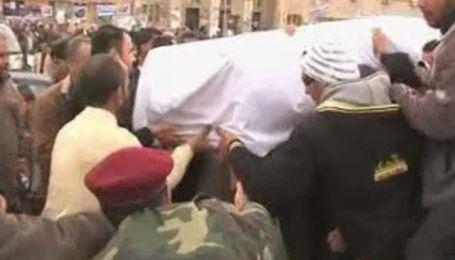В ливийских провинциях проходят акции протеста