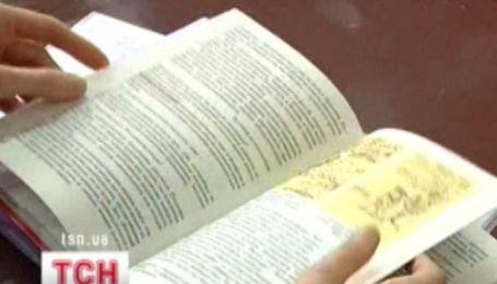 В школах дефіцит книжок