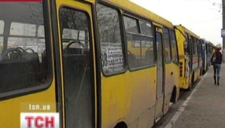 Не хочуть возити собі у збиток львівські перевізники
