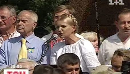 Сегодня в Украине