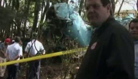 В Гондурасе разбился самолет с высокопоставленными чиновниками