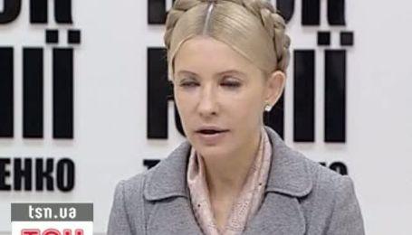 Тимошенко не признает результаты выборов