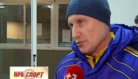 Суркис о новом тренере сборной Украины