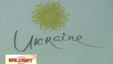 Украина представила свой логотип к Евро-2012