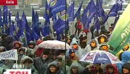 Единая акция протеста против Налогового кодекса