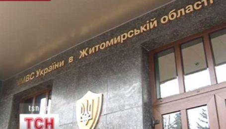 В Житомирской милиции взяли под стражу руководителя отдела по борьбе с наркотиками