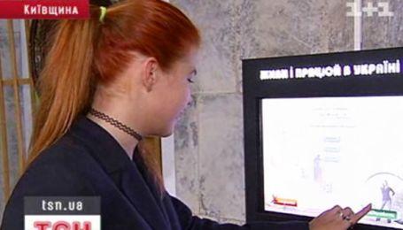 Електронні помічники встановлюють в школах