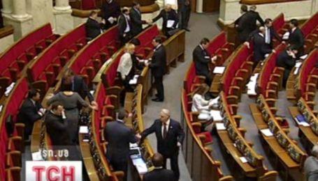 Парламентский феникс
