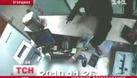 Невдале пограбування банку