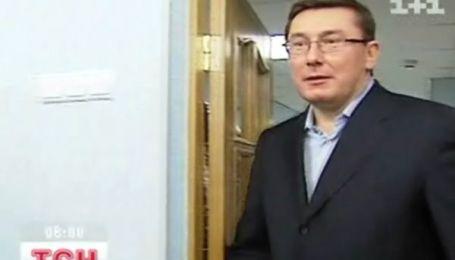 Юрий Луценко в СИЗО