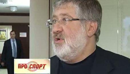 Григорий Суркис не боится отставки