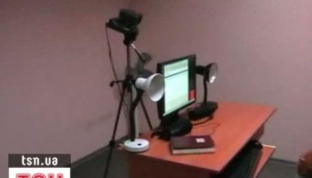 В центре Киева работала порностудия на 40 комнат