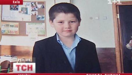 Поиски 8-летнего мальчика