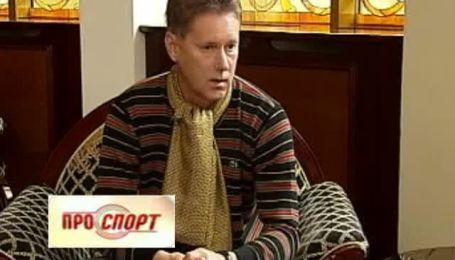 """Буряк з Блохіним готові очолити київське """"Динамо"""""""
