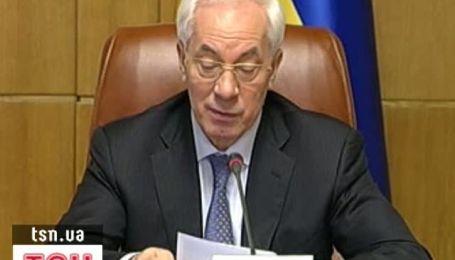 Американцы будут искать в Украине сланцевый газ