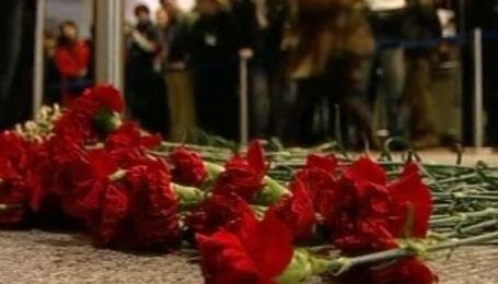"""В Москве объявили День траура по погибшим в """"Домодедово"""""""