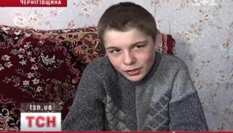 Школьный скандал на Черниговщине