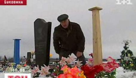 Ужасная смерть 20-летней буковинки