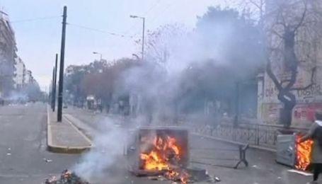 В Греции полиция газом и гранатами разгоняла митингующих