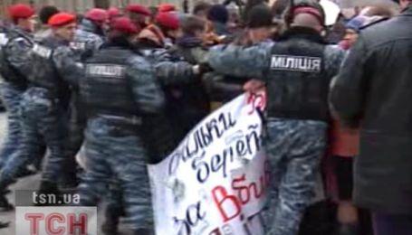 """В Николаеве """"Беркут"""" разогнал пикет"""