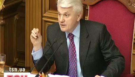 Рада одобрила антикоррупционный закон Януковича