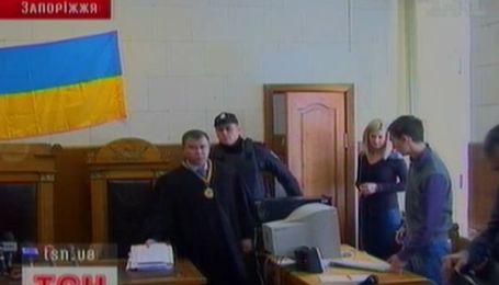 Суд о взрыве