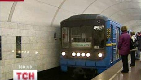 Бомба в столичном метро