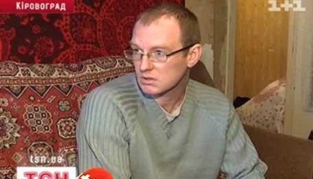 Еще один украинец решил подать иск родной стране