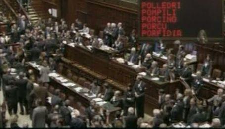 Сенат Италии поддержал Берлускони