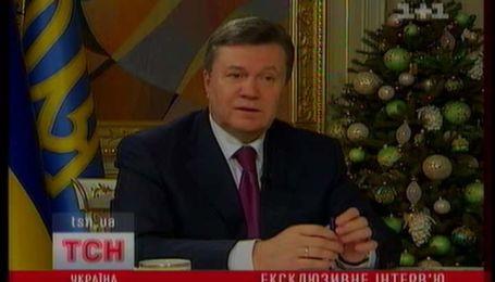 Ексклюзивне інтерв'ю Віктора Януковича