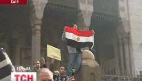 Єгипет на порозі революції