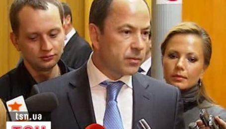 Украина не будет рассчитываться с Россией рублями