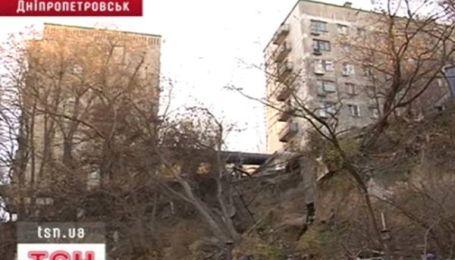 Оползни и подтопления в Днепропетровске