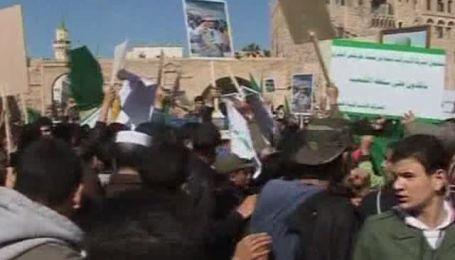 В Ливии через Facebook призывают на акции протеста