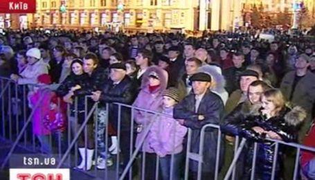 Праздничный концерт на Майдане Незалежности