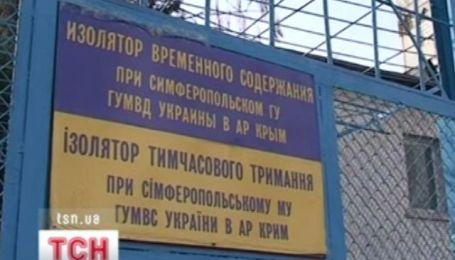 В Крыму задержали подозреваемого в совращении несовершеннолетних