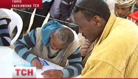 Эксклюзивный репортаж из лагеря на границе Ливии