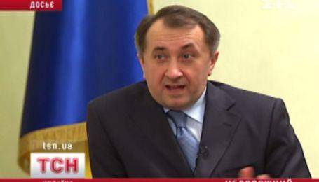 Выдача Данилишина в Украину