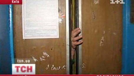 Опасные лифты