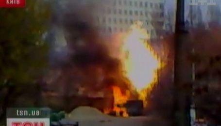 Огненный столб в Киеве