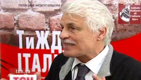 В Киев приехал комиссар Каттани