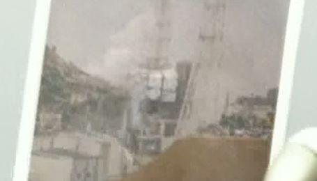 """С японской АЭС """"Фукусима"""" эвакуируют весь персонал"""