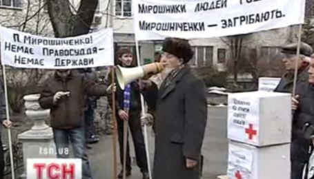 В центре Киева могут возобновить скандальное строительство