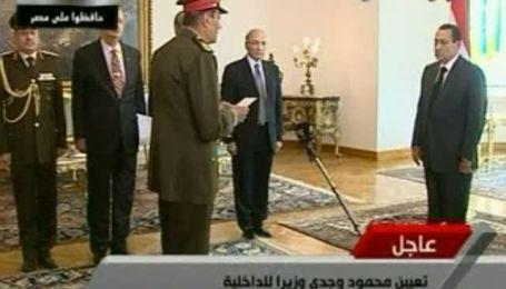 В Египте сформировано новое правительство