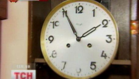 Вкрадений час