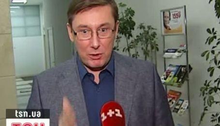 Луценко заявил, что не делал карьеры своему водителю